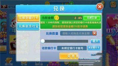 超跑娱乐app截图(2)