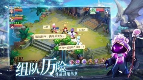 夢幻龍谷截圖(4)
