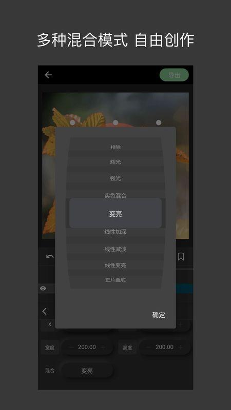 熊貓視頻剪輯截圖(4)