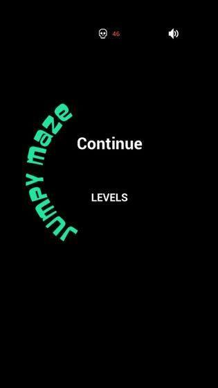 跳跃迷宫截图(3)