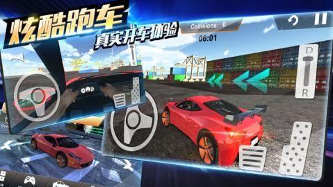 停车模拟截图(1)