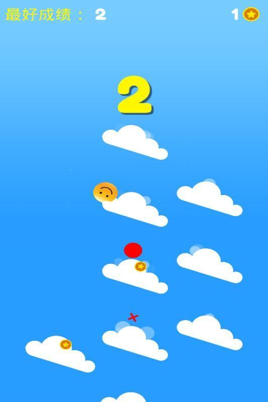 小黄人下山2截图(2)