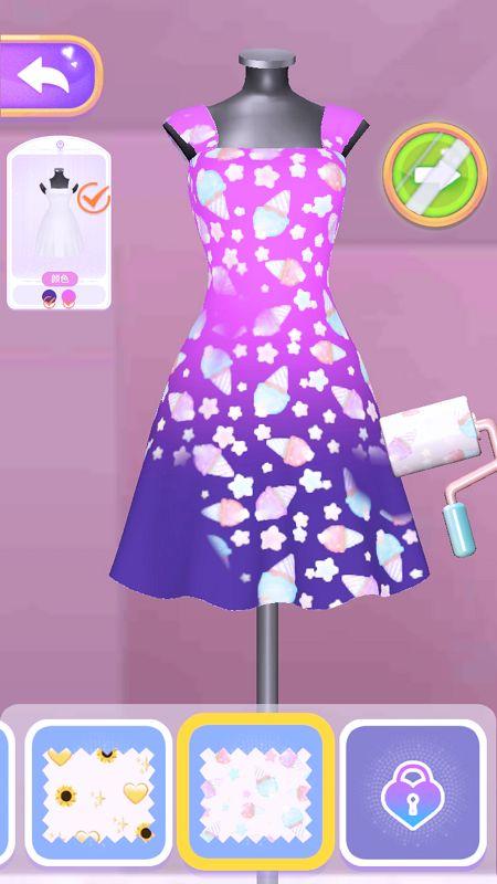 公主的新衣截图(1)