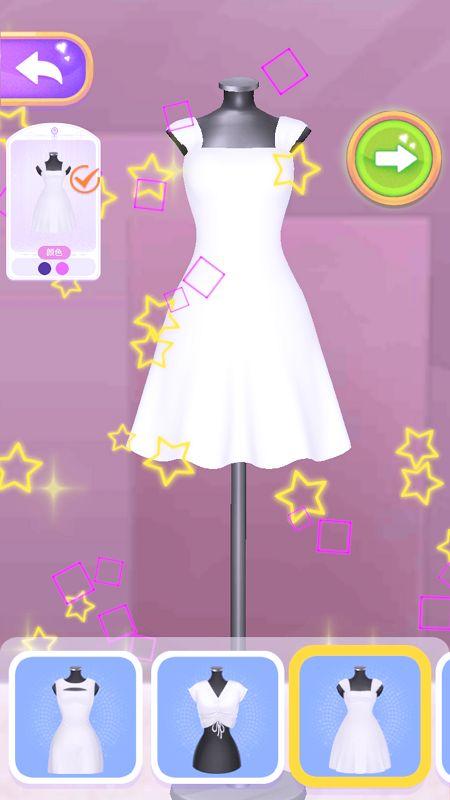 公主的新衣截图(2)