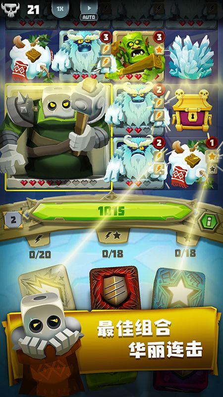 骰子猎人截图(3)