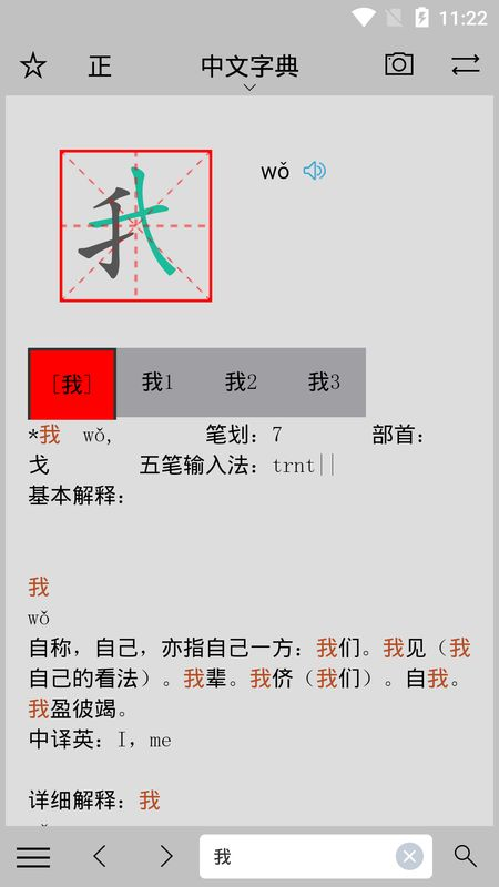 小素典截图(1)