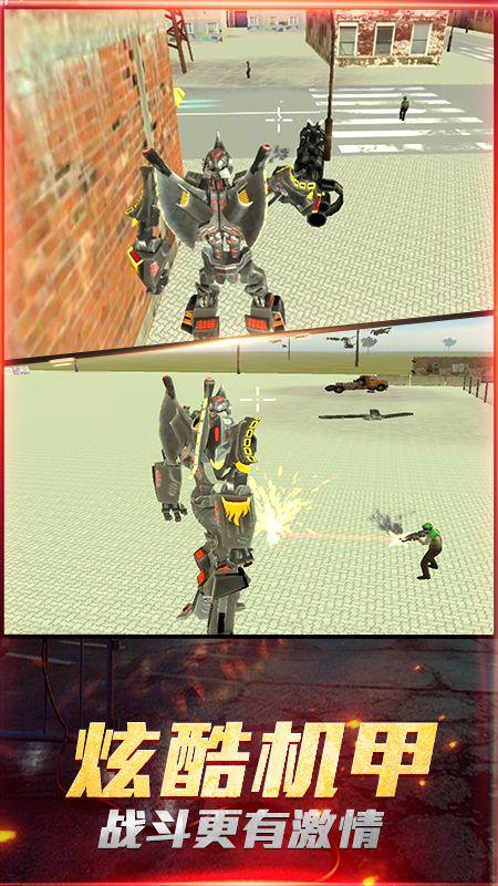 最爱疯狂战机截图(4)
