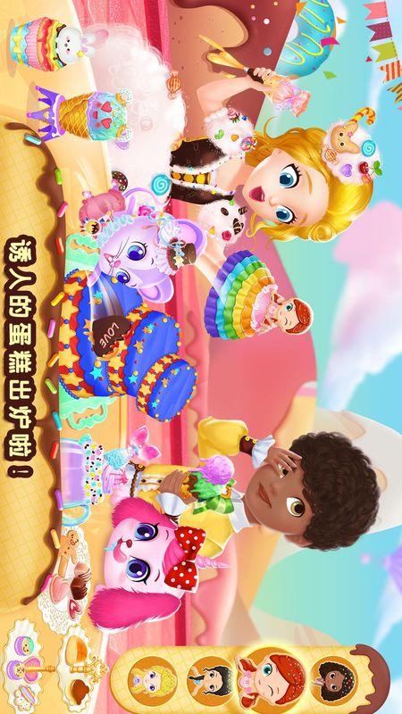 莉比小公主梦幻甜品店截图(4)
