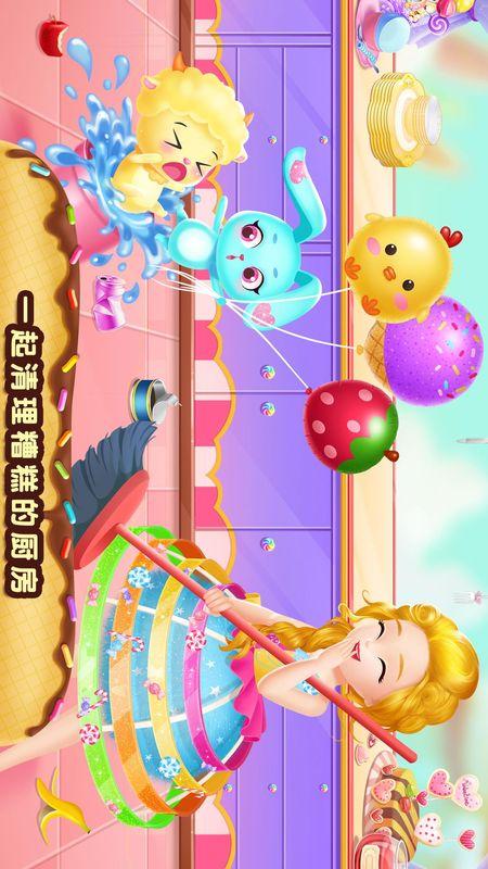 莉比小公主梦幻甜品店截图(5)