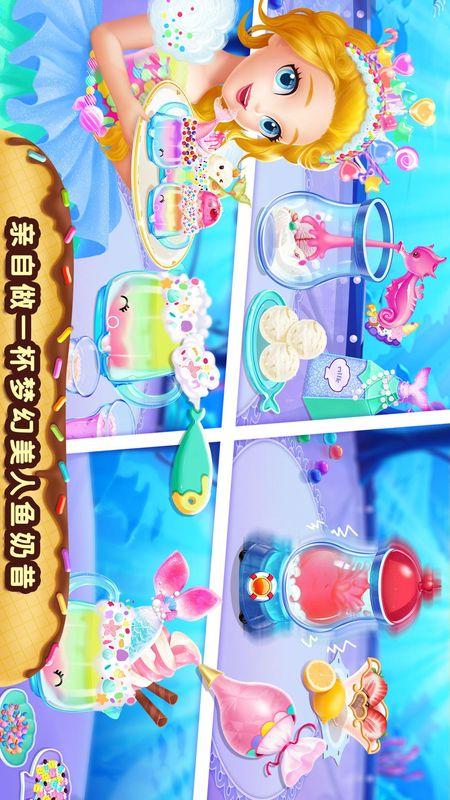 莉比小公主梦幻甜品店截图(3)
