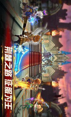 幻想英雄2截图(4)