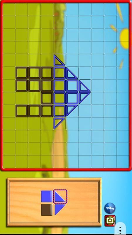 積木拼圖截圖(3)