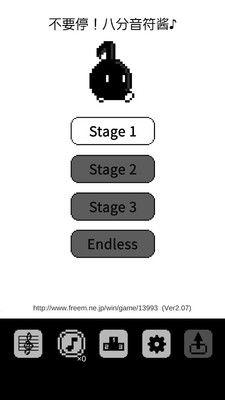 八分音符醬截圖(1)