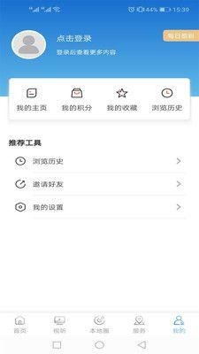 长海融媒截图(4)