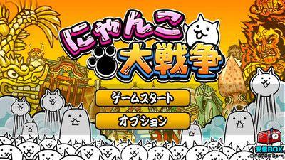貓咪大戰爭截圖(5)