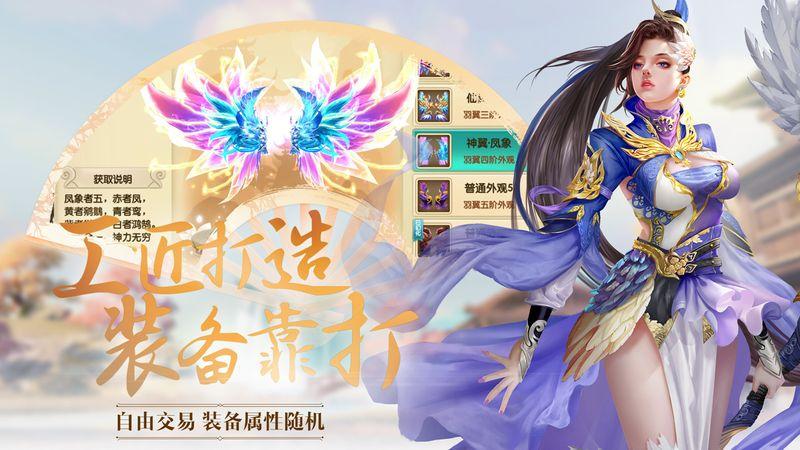 御剑灵截图(5)