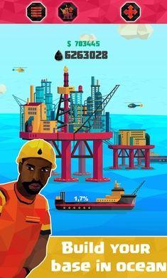 石油大亨截图(2)