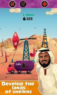 石油大亨截图(7)