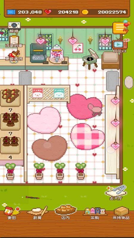 妖精面包房截图(10)
