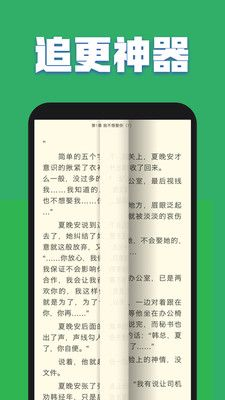 TXT全本免费书城截图(3)