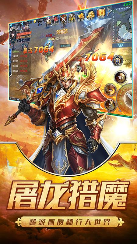 蜀山行记截图(1)