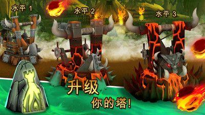 骷髅塔截图(2)