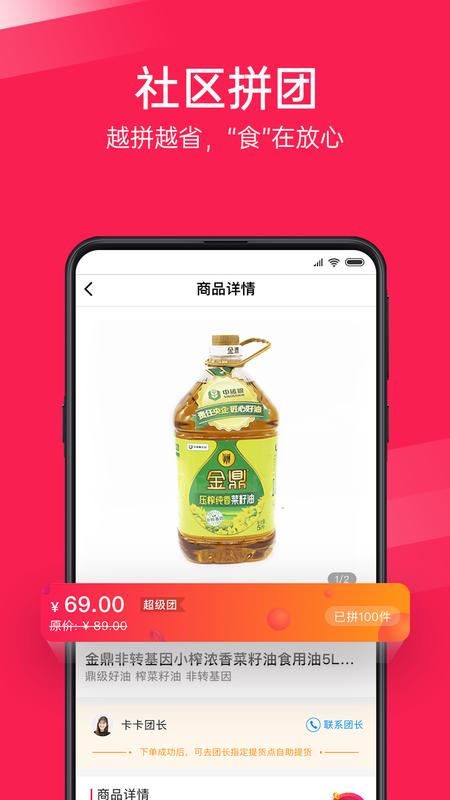 浙北汇生活截图(5)