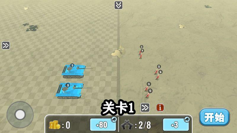 全面战争模拟器2截图(4)