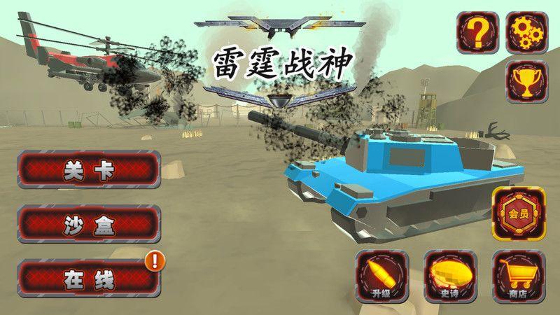 全面战争模拟器2截图(1)