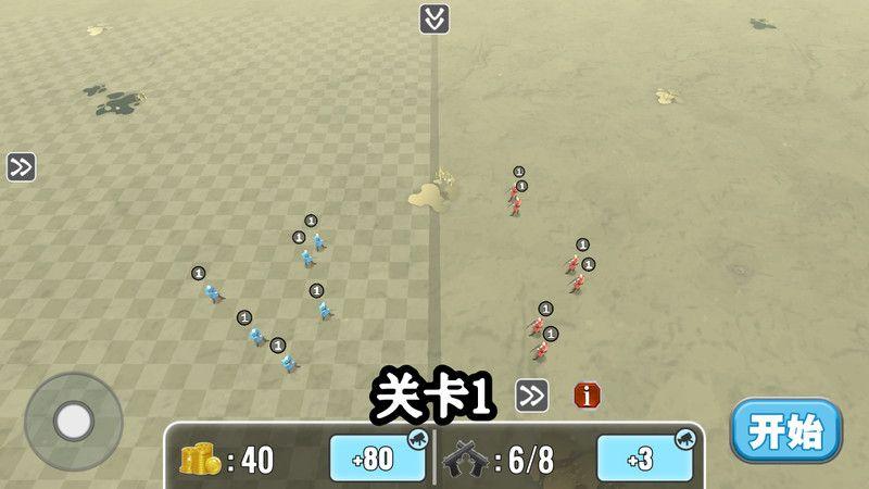 全面战争模拟器2截图(3)