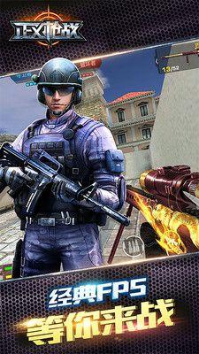 正义枪战截图(1)
