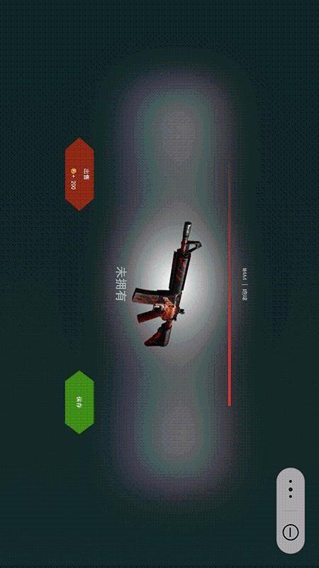 反恐开箱模拟器截图(2)