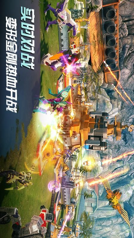 变形金刚:地球之战截图(3)