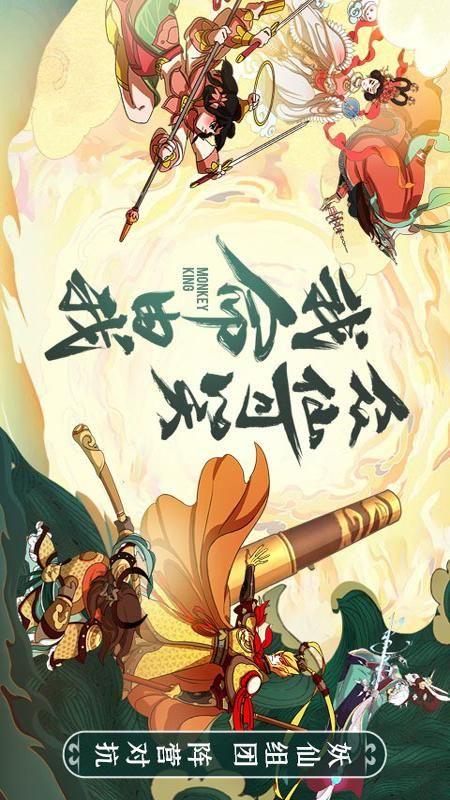 浮生妖绘卷截图(5)