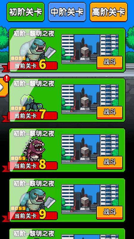 精英小队2D截图(2)