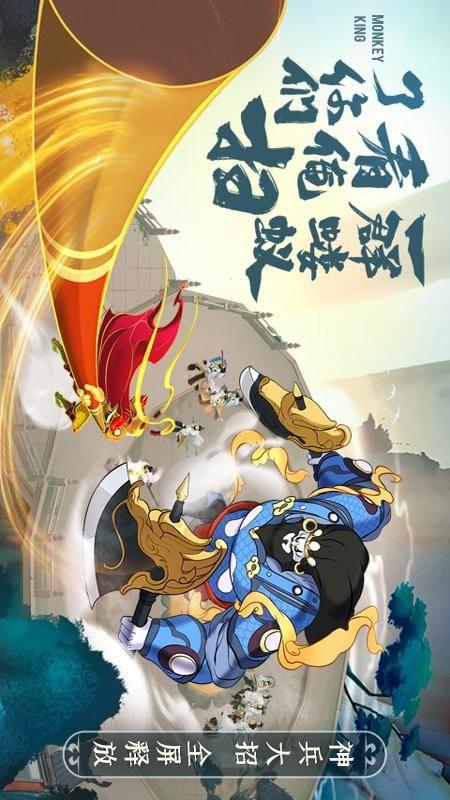 浮生妖绘卷截图(2)