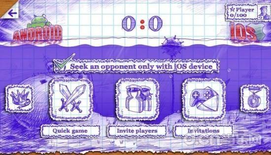 海战棋2截图(2)