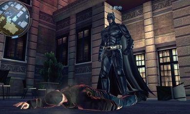 蝙蝠侠黑暗骑士崛起截图(3)