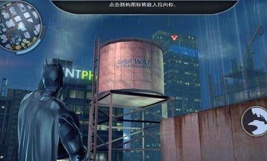 蝙蝠侠黑暗骑士崛起截图(5)