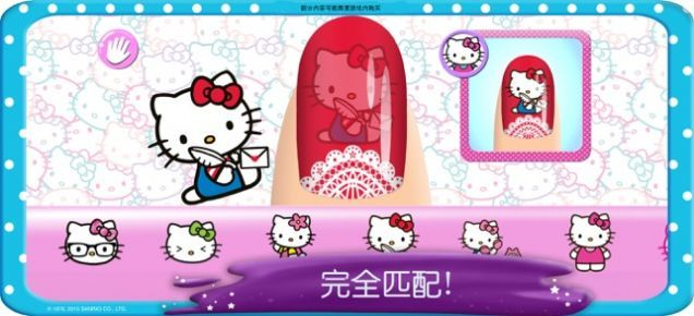 凯蒂猫美甲沙龙截图(4)