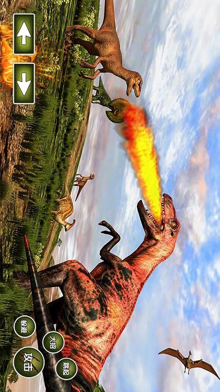 恐龙真实模拟3D截图(2)