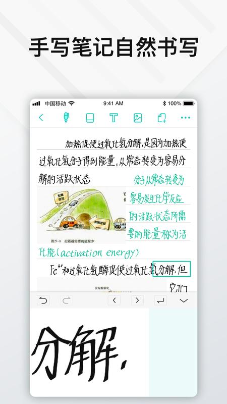 ElfinBook截图(3)