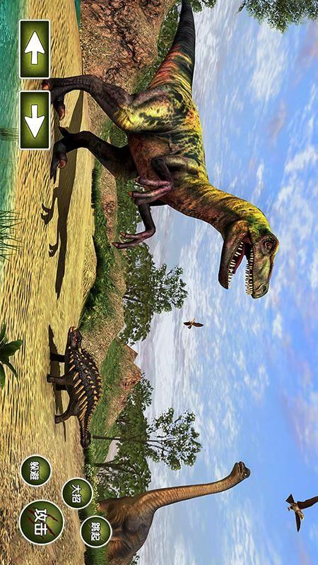 恐龙真实模拟3D截图(3)