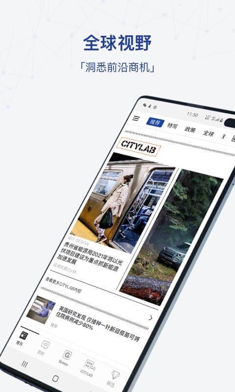 彭博商业周刊截图(1)