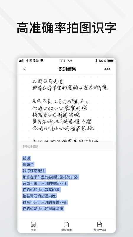 ElfinBook截图(2)