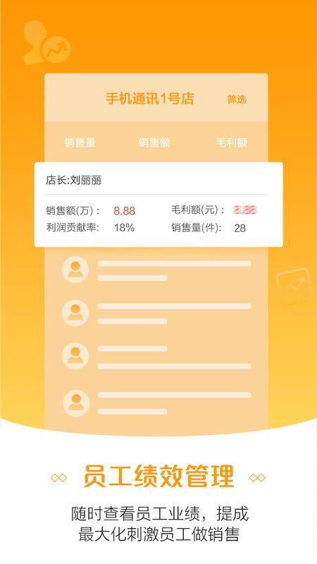 苏宁零售云截图(3)