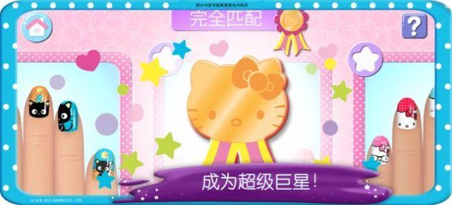 凯蒂猫美甲沙龙截图(2)