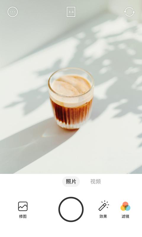 Foodie美食相机截图(2)
