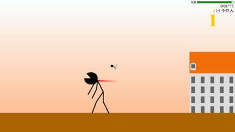 獵殺巨人的游戲截圖(3)