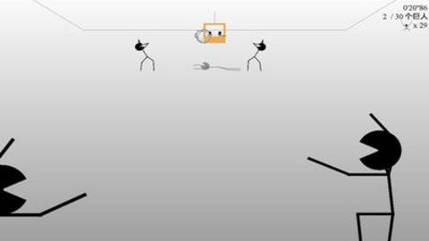 獵殺巨人的游戲截圖(2)